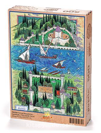 Türkiye Minyatürleri - Çanakkale - Nusret Çolpan Ahşap Puzzle 500 Parça (TS12-D)