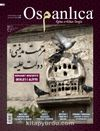 Osmanlıca Eğitim ve Kültür Dergisi: Mayıs  2020
