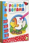 Ponpon Boyama Seti (4 Kitap)