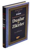 (16x24) Dualar ve Zikirler / El-Ezkar Resullah'ın Dilinden (Şamua)
