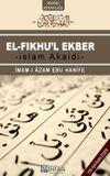 el-Fıkhu'l Ekber & İslam Akaidi