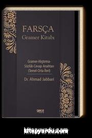 Farsça Gramer Kitabı