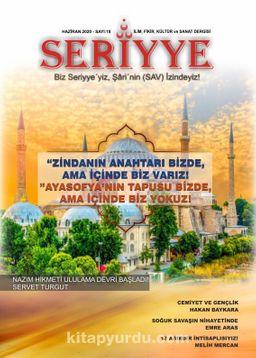 Seriyye İlim, Fikir, Kültür ve Sanat Dergisi Sayı:18 2020