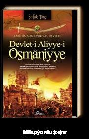 Devlet-i Aliyye-i Osmaniyye