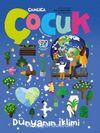 Çamlıca Çocuk Dergisi Sayı: 51 Temmuz-Ağustos 2020