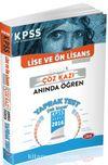 2016 KPSS Lise Ön Lisans Çöz Kazı Anında Öğren Yaprak Test