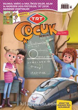 TRT Çocuk Dergisi Sayı: 119 Ağustos 2020