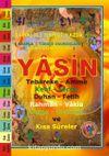 41 Yasin Üçlü Cami Boy - Arapça - Türkçe Okunuşu ve Türkçe Açıklaması (Kod:yas32)