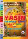 41 Yasin Üçlü Cep Boy - Arapça - Türkçe Okunuşu ve Türkçe Açıklaması (Kod:yas29)