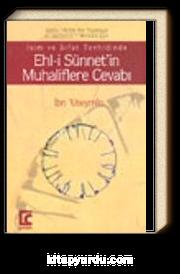 İsim ve Sıfat Tevhidinde Ehl-i Sünnet'in Muhaliflere Cevabı