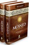 Müsned (Tercüme ve Şerh) (2 Cilt Takım)