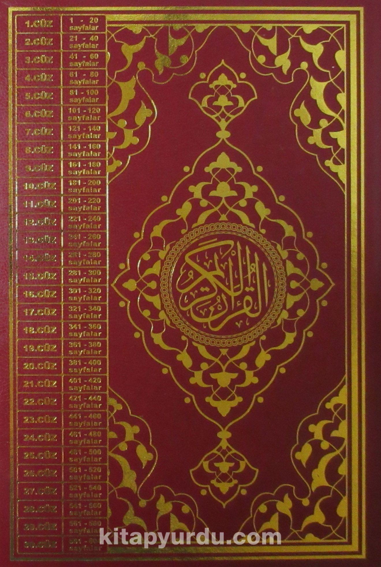 Kur'an-ı Kerim Orta Boy (Efdal - Bilgisayar Hatlı - Fihristli) (Kod:Mus004) -  pdf epub