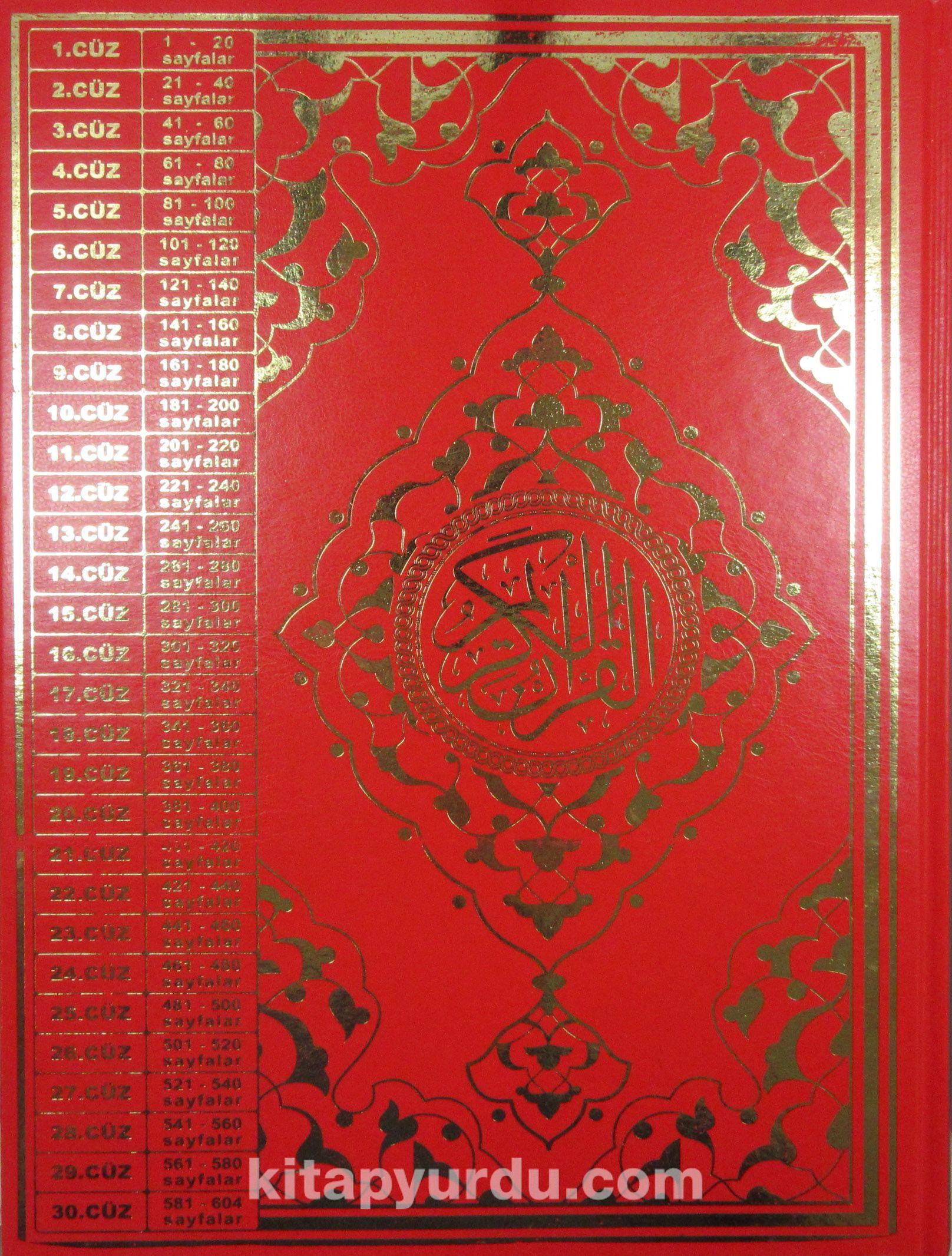 Kur'an-ı Kerim Cami Boy (Efdal - Bilgisayar Hatlı - Fihristli) (Kod:Mus005) -  pdf epub