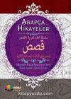 Arapça Hikayeler (Hikayelerle Arapça Öğreniyorum Serisi İkinci Aşama Üçüncü Seviye) (Ciltli)
