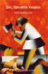 Şiir, Yahudilik Vesaire Edebiyat, Kimlik  Ve Sosyalizm Üzerine Yazılar