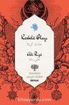 Kerbela Olayı (İki Dil (Alfabe) Bir Kitap - Osmanlıca-Türkçe)