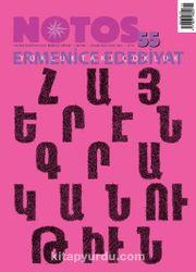Notos Öykü İki Aylık Edebiyat Dergisi Aralık-Ocak Sayı:55