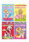 Yavru Köpek Seti 4'lü Kitap Seti / 4 Çıkartmalı Kitap Bir Arada