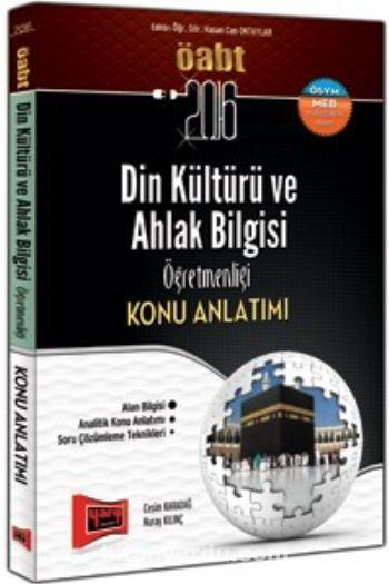 2016 ÖABT Din Kültürü ve Ahlak Bilgisi Öğretmenliği Konu Anlatımı - Nuray Kılınç pdf epub