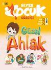 Siyer Çocuk Dergisi Sayı:16 Ekim-Kasım-Aralık 2020