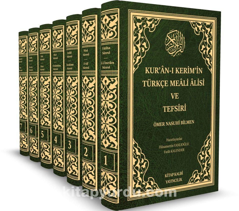 Kur'an-ı Kerim'in Türkçe Meali Alisi ve Tefsiri PDF Kitap İndir