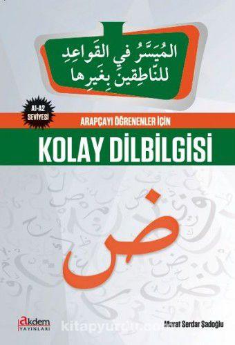 Arapça Öğrenenler İçin Kolay Dilbilgisi - Murat Serdar Şadoğlu pdf epub