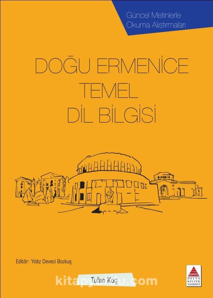 Doğu Ermenice Temel Dil Bilgisi PDF Kitap İndir