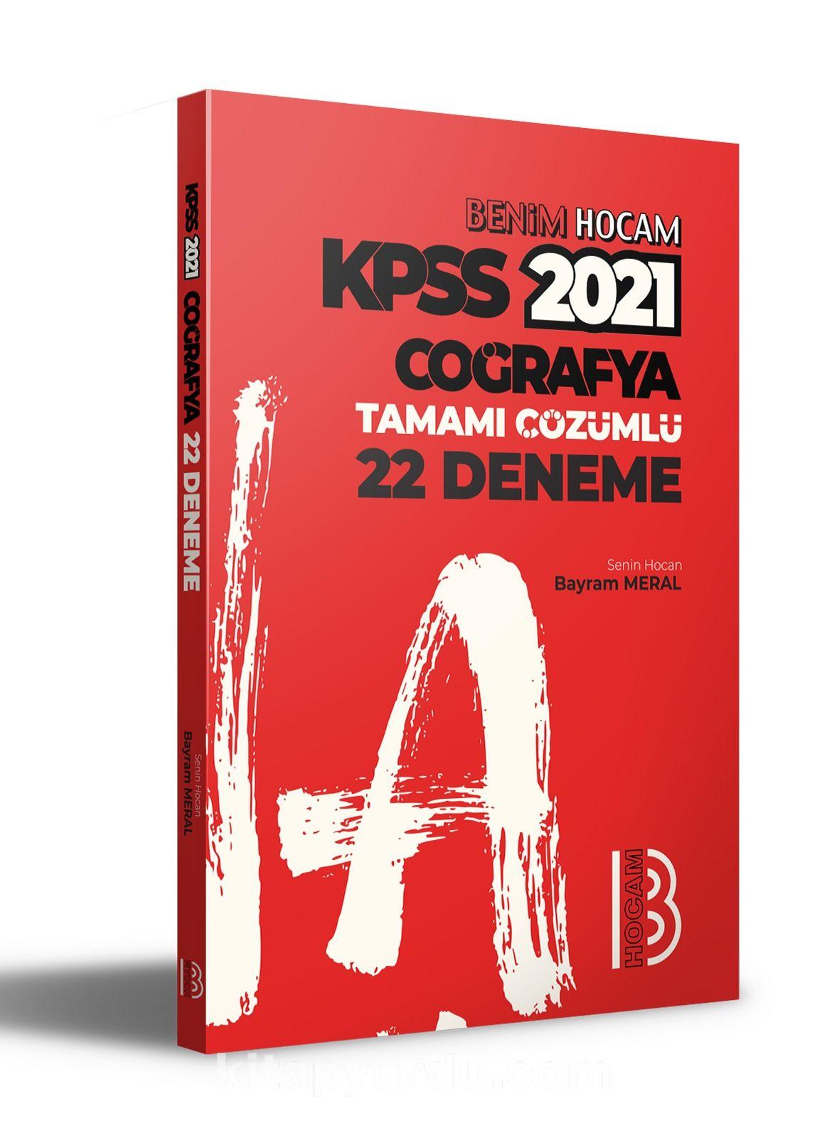 2021 KPSS Coğrafya Tamamı Çözümlü 22 Deneme  PDF Kitap İndir