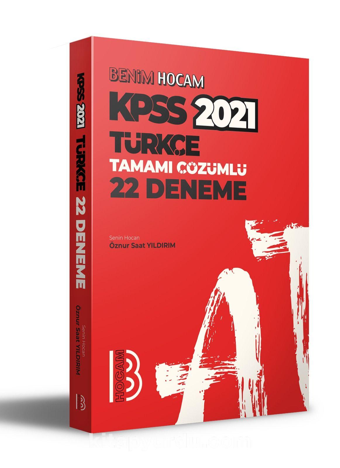 2021 KPSS Türkçe Tamamı Çözümlü 22 Deneme PDF Kitap İndir