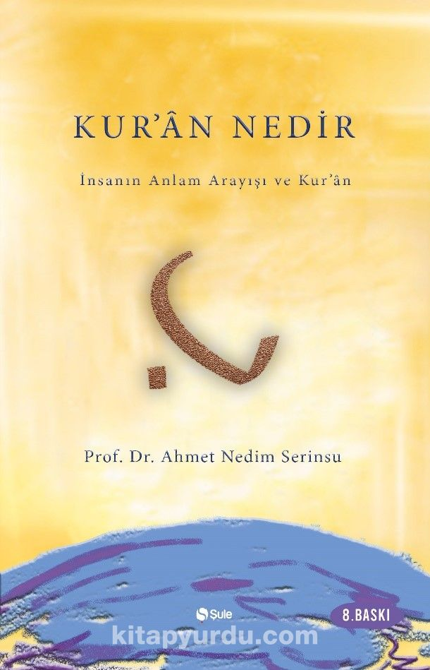Kur'an Nedir? PDF Kitap İndir