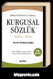 Kurgusal Sözlük (2 cilt birarada) / İngilizce Türkçe Kelime Ezberleten 12 Tekrarlı