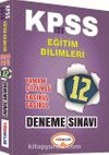 2016 KPSS Eğitim Bilimleri Tamamı Çözümlü Fasikül Fasikül 12 Deneme Sınavı