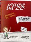 2016 KPSS Türkçe  Kazandıran Ders Notları