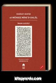 Hakikat Arayışı - el-Münkız Mine'd-Dalal