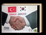Türkçe - Korece (Cd Ekli)