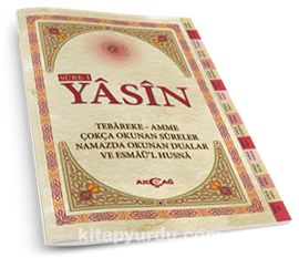 Sure-i Yasin (Orta Boy)