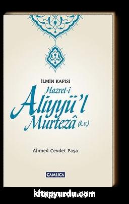 İlmin Kapısı Hazret-i Aliyyü'l Murteza  (k.v.)