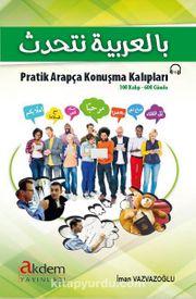 Pratik Arapça Konuşma Kalıpları (100 Kalıp- 600 Cümle)