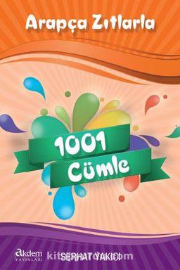 Arapça Zıtlarla 1001 Cümle