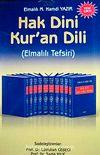 Hak Dini Kuran Dili (10 Cilt Takım)
