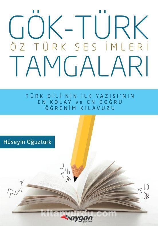 Gök-Türk TamgalarıÖz Türk Ses İmgeleri - Hüseyin Oğuztürk pdf epub
