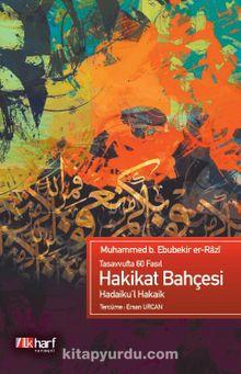 Tasavvufta 60 Fasıl & Hadaiku'l Hakaik
