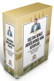 Sultan İkinci Abdülhamid Han Kitaplığı (4 Kitap) - Ömer Faruk Yılmaz pdf epub