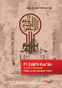Fi Zilal'il-Kur'an Kur'an'ın Gölgesinde Fatiha ve Kısa Sûrelerin Tefsiri