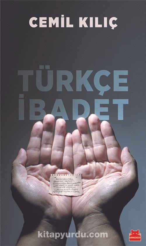 Türkçe İbadet Ekitap İndir | PDF | ePub | Mobi