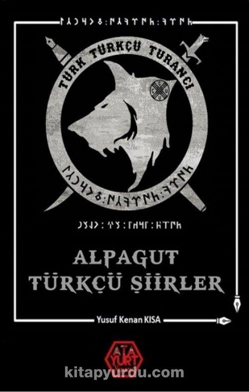 Alpagut Türkçü Şiirler Ekitap İndir | PDF | ePub | Mobi