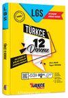 LGS Türkçe 12 Deneme