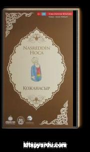 Nasreddin Hoca (Türkçe-Kazak Türkçesi)