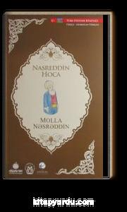 Nasreddin Hoca (Türkçe-Azerbaycan Türkçesi)