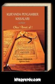 Kuranda Peygamber Kıssaları 1 Cilt Osman Onbaşıgil